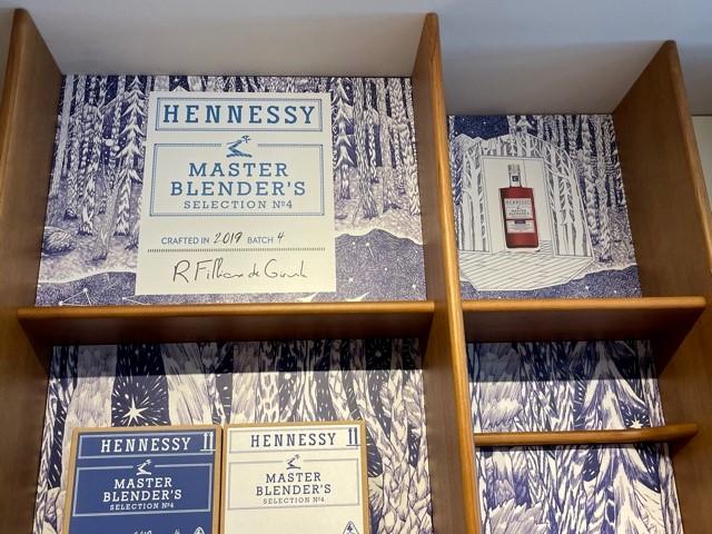 l'intérieur de la boutique Hennessy