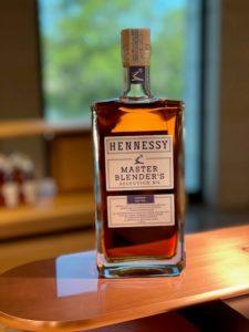 la bouteille de Master Blender's 4 dans la boutique Hennessy à Cognac